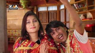 Download Hindi Video Songs - Godiya Me Dihe Mai - हमरो ललनवा # Arjun Nirala Devigeet 2016