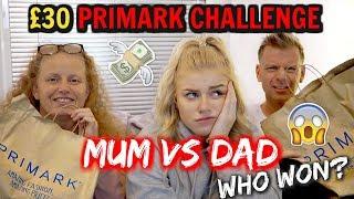 MUM VS DAD: £30 PRIMARK OUTFIT CHALLENGE 💸😱   Lucy Flight