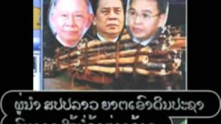 Lao PDR Leader give laopeople land to business.mpg