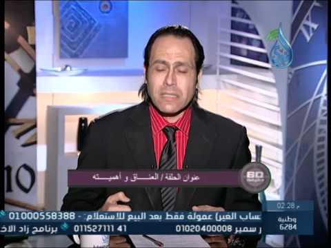العناق وأهميته عند الأطفال | الدكتور ياسر نصر | 60 دقيقة