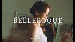 벨에포크 웨딩 드레스 수주회 행사 스케치::패션필름