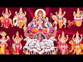 Shree Navagraha Chalisa - Superhit Latest Hindi Devotional Songs