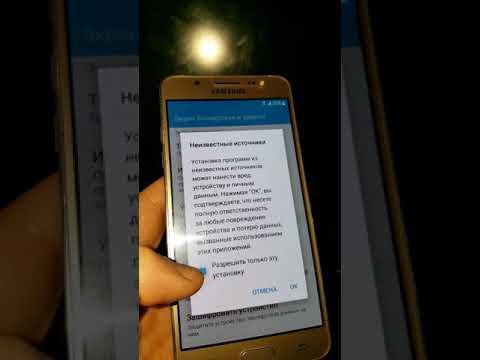 Как убрать google аккаунт на телефоне samsung galaxy j5