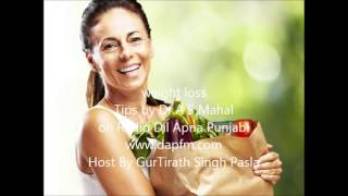 Repeat youtube video weight loss by Dr. A S Mahal on radio dapfm