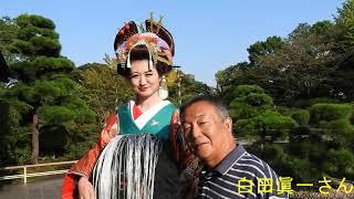 旅行作家 秋山秀一の世界旅(33) 170926 花魁体験プロジェクト艶 再び