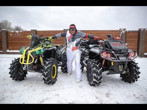 Какая резина лучше по снегу ?! Квадроциклы - зимняя покатушка.
