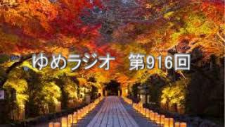 第916回 絵画における真理 2017.11.23