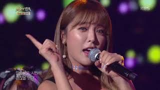 불후의명곡 Immortal Songs 2 - 홍진영 - DOC와 춤을.20170826