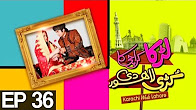 Larka Karachi Ka Kuri Lahore De - Episode 36 Full HD - Express Entertainment