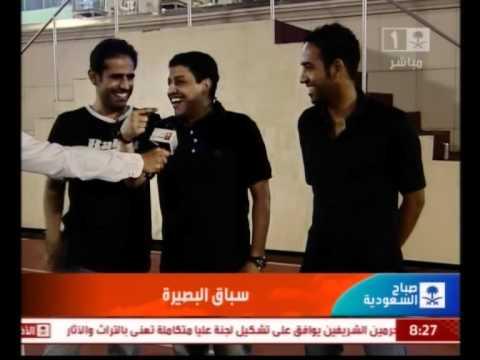 سباق البصيرة بمدارس الرياض - Insight Marathon at Riyadh Schools