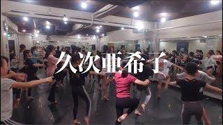 Dancer,Choreographer : 久次亜希子 久次亜希子 's profile : https://d...