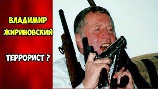Украина подозревает Владимира Жириновского в финансировании терроризма(, 2017-08-23T17:12:20.000Z)