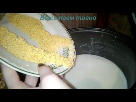 Пшённая каша с тыквой в мультиварке Philips (рецепт