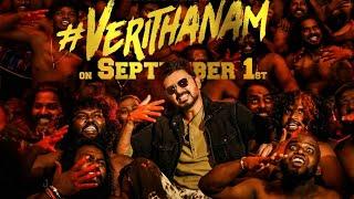 Cover images Bigil - Verithanam Song (Tamil)   Thalapathy Vijay, Nayanthara   A. R. Rahman   Atlee   Ags
