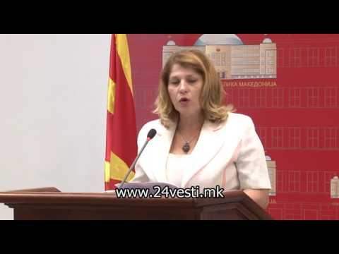 ВМРО-ДПМНЕ поднесе интерпелација и за министерот за финансии
