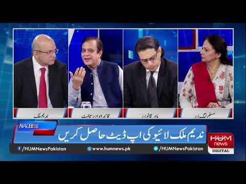 Program Nadeem Malik Live, 10 June 2019 | HUM News
