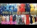 Girls Children's Cloth WHOLSALE MARKET || 100 main 2pcs || GHAS BAZAR || MUMBAI