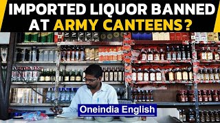Imported liquor banned at Army canteens? Details | Oneindia News
