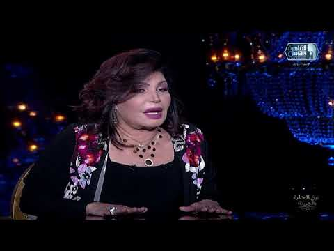 نجوى فؤاد تحكي قصة ضربها بالقلم في فرح بنت الرئيس عبدالناصر
