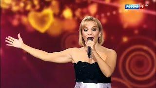 Татьяна Буланова— «Небойтесь любви» («Субботний вечер», Россия1)