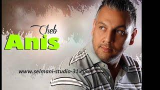 Cheb Anis...2015... .(Un Seul Jour Bla Mon Amour)