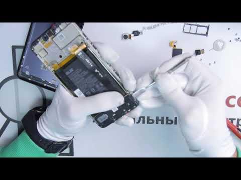 Инструкция как разобрать Asus Zenfone Max M2