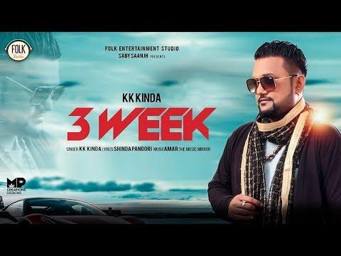 Kulwinder Kindda | 3Week | Folk  Entertainment Studio | Saby Saanjh | Latest Punjabi Song 2018