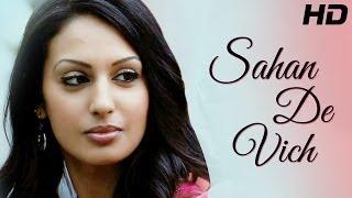 Sahan De Vich - HAR V - Full Song | New Punjabi Songs 2014 | Full HD