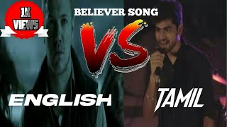 BELIEVER SONG ENGLISH VERSION VS TAMIL VERSION