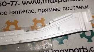 видео Абсорбер заднего бампера