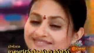 Ammayi Kapuram Serial Title Song Download