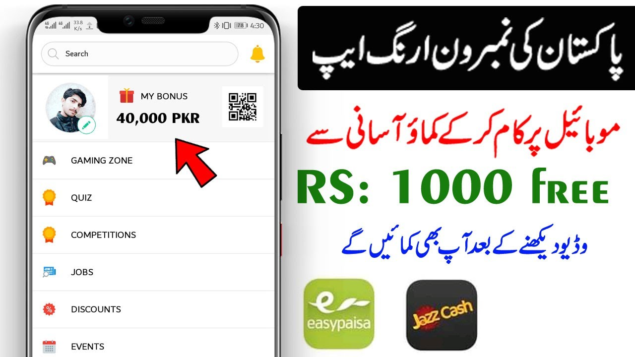 How To Earn Money Online From Pakistani Salam Planet App | Urdu Hindi Tutorial 2020