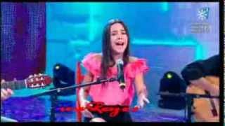 Pilar Bogado / Canta  S O S. A su edad es un referente en el mundo del flamenco