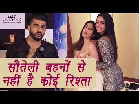 Arjun Kapoor talks about his EQUATION with Jhanvi and Khushi Kapoor  FilmiBeat