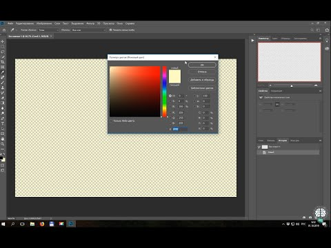 Photoshop вместо белого желтый или изменяет при сохранении цвета