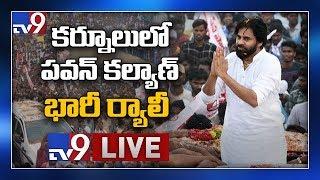 Pawan Kalyan LIVE : Justice For Sugaali Preethi || JanaSena Party Rally