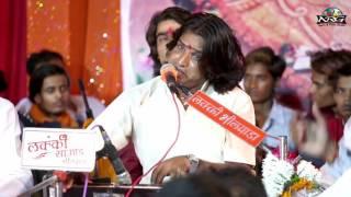 Sagas ji Udaipur Live -  Thari Mahima Jag Mein Bhari | New Rajasthani Bhajan | LIVE VIDEO HD