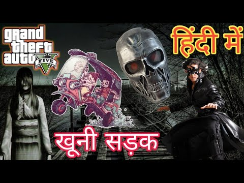 Ultra High Graphics Gta5 | BloodyRoad Horror Road KRRISH | 1080p 60fps 2018 (Hindi)