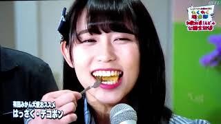 AKB48 Team8 チーム8 テレビ和歌山 毎週金曜日18時15分~19時25分 和歌山...