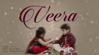Veera By Harry    Mnn Ubhi    Jee Pro    New Punjabi Song 2019