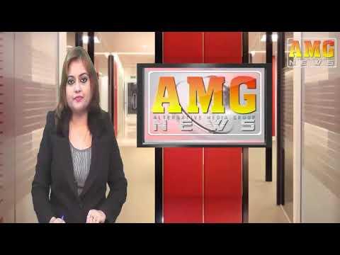 AMG News Jamshedpur 07 December 2017