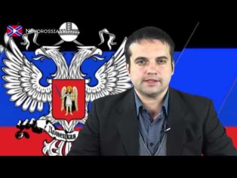 особом и об статусе закон донецкой луганской