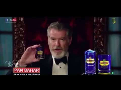 See to what Pierce Brosnan has stooped down for money||Indian Ad||Pan Bahar