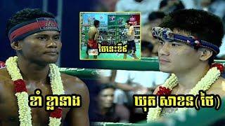 ខាំ ខ្លានាង Kham Klaneang Vs (Thai) Khut Sakon, SeaTV Boxing, 26/May/2018