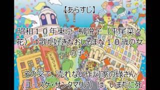 NHK総合 土曜夕18時5分~ 7月15日スタート 冴えない作詞家の中年男に突...