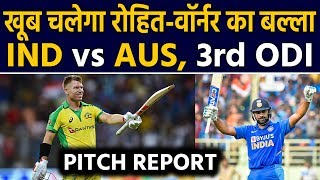 India vs Australia, 3rd ODI : Pitch Report, Batsman to score big in Bengaluru ODI| वनइंडिया हिंदी