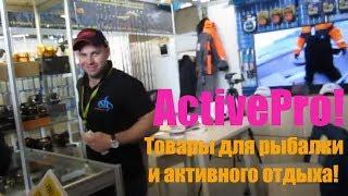 activepro.biz/ ActivePro! Морская рыбалка в Норвегии! Товары для рыбалки! Пилькеры!Морской джиг!