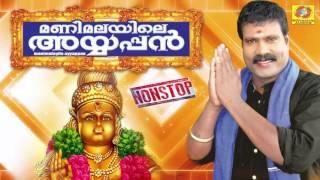 Ayyappa Non Stop Devotional Songs | Manimalayile Ayyappan | Hindu Devotional Songs Malayalam