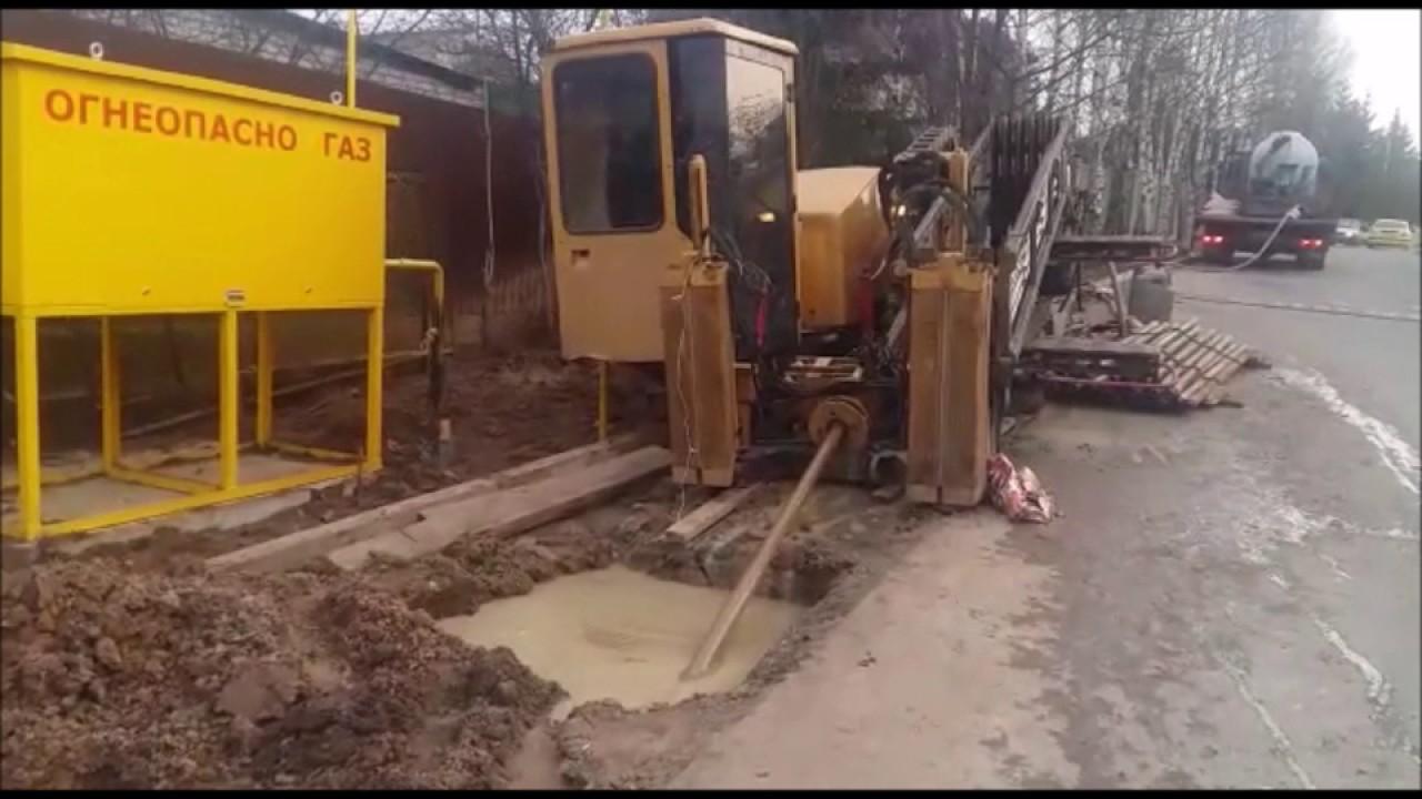 Прокладка газопровода ГНБ