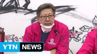 """박형준 """"전국서 통합당 선거운동 방해...관권선거 위험…"""